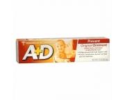 A & D Ointment 1.5 oz